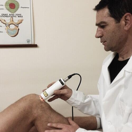 Physiolaser Βόλου - Φυσικοθεραπεία - Θεοδωρος Καλογερόπουλος